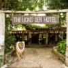 18_Lions Den Hotel Cooktown