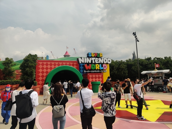 Universal Studios, Osaka, Japan