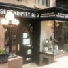 Seredipity-Outside