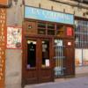 Cafe, Madrid