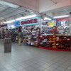 13 Swap Shop