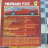 2009 Ferrari Finali Mondiali (2)