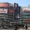 Time Square?  Nope, that's Toronto's Yonge Street