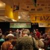 Vail Jazz Festival, Vail, Colorado