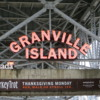 Entrance to Granville Island, Vancouver, British Columbia