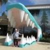 Classic entrance to Gatorland, Orlando, Florida.  My dad provides size perspective