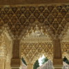 Interior details, Nasrid Palace, the Alhambra, Granada