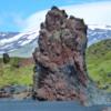 Pillar of Ancient Beach Lava, Iceland