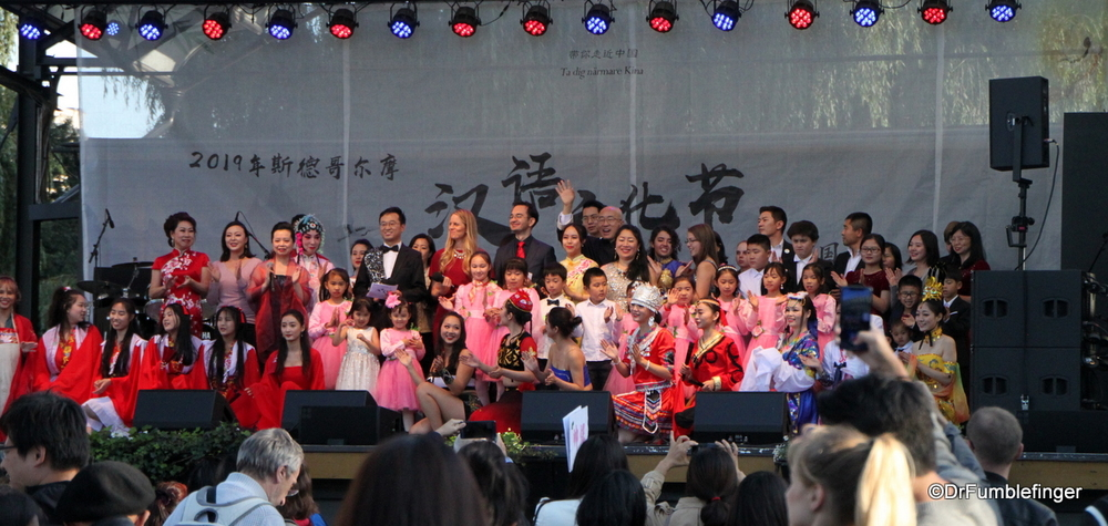 A celebration of Chinese Culture at the Kungstradgarden, Stockholm